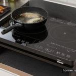 Các loại bếp điện thông dụng hiện nay
