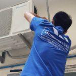 Công suất tiêu thụ điện của điều hòa Panasonic 9000btu